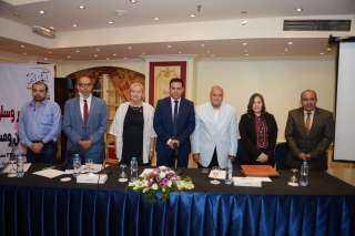 العلاقات المصرية و السلوفينيه
