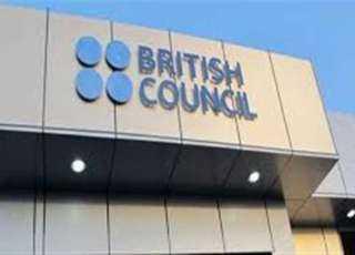 المجلس الثقافى البريطاني يطلق دعوة لتقديم مقترحات فى إطار منحة روابط البحث البيئى